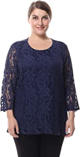 Women's Plus Size Lined Lace Top Blouse - Round Neck 3/4 Sleeves Work and Casual Top