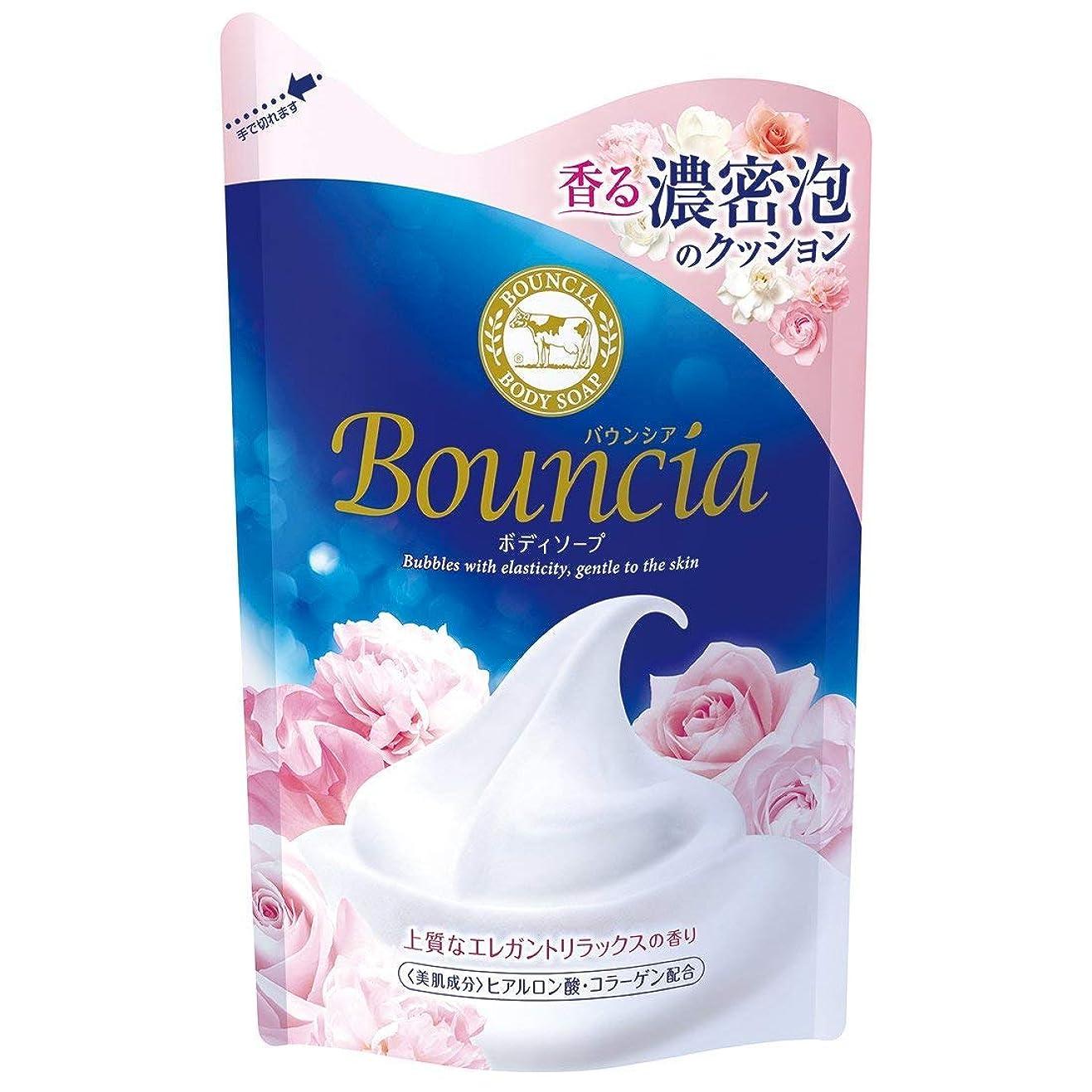 啓発する苦しみ水を飲む【まとめ買い】 バウンシア ボディソープ エレガントリラックスの香り つめかえ用 430ml × 3個