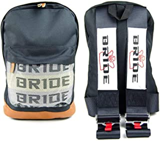 JDM Racing Bride Backpack Harness Shoulder Straps Zipper Pockets with Padded Computer Compartment by HeyDreamer (Black)