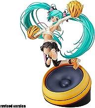 Luoyongyou Hatsune Miku (Cheerful Version) PVC Figure