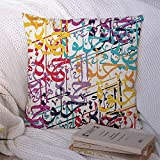 Decorative Throw Pillow Covers Calligraphy Grunge Backdrop Letter Arab Grungy Fashion Typo Abstract Calligraphic Style Decoration Polyester Cushion Pillow Case for Couch Sofa Bed Decor 18x18 Inch