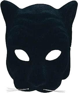 black panther animal mask