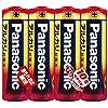 パナソニック LR6XJ/4SE アルカリ乾電池 単3形 4P