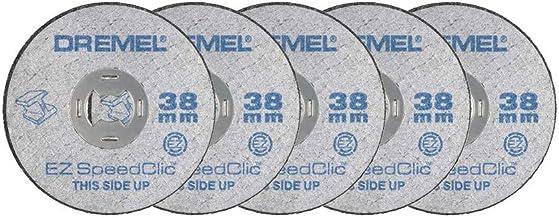 عجلات القطع المعدنية سبيد كليك اي زد من دريميل 2615S456JC - 5 قطع