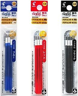 Pilot Gel Ink Refills for FriXion Ball 3 Gel Ink Multi Pen & FriXion Ball Slim 038 Gel Ink Pen, 0.38mm, Black/Blue/Red Ink, 3 Packs 9 refills total Value Set