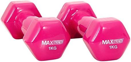Max Strength Vinyl Dumbbells - 1 kg