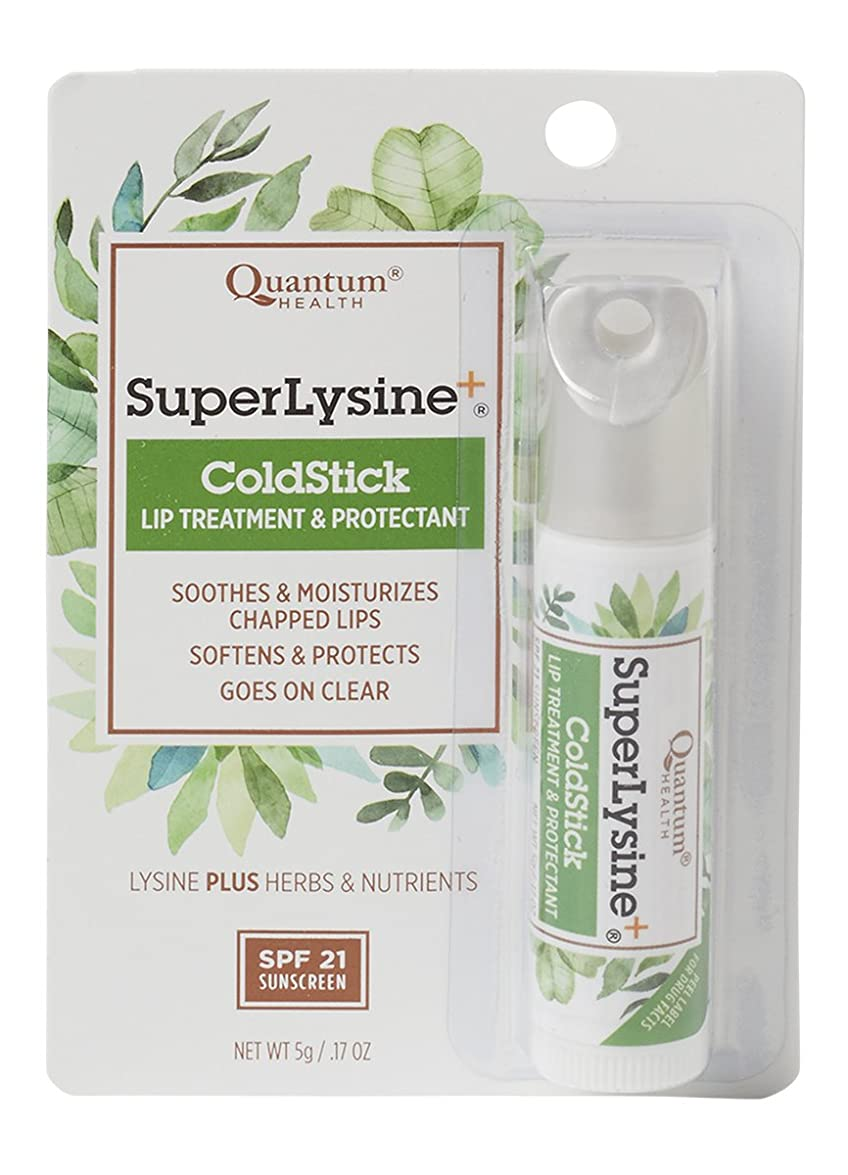 アドバイス海キー海外直送品 Quantum Research Super Lysine+, Cold Stick SPF21 5 GM
