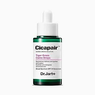 Dr.Jart+ Cicapair Tiger Grass Camo Drops (The U.S exclusive Product)