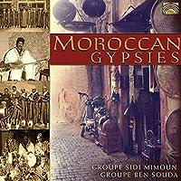 モロッコの民族音楽集 (Moroccan Gypsies) [輸入盤]