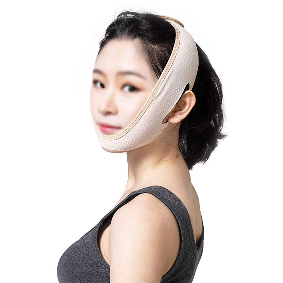 続けるに同意するが欲しいTLMY 顔面リフティング包帯術後回復マスクリフティング包帯薄い顔アーティファクトは、小さなV顔を作成する 顔用整形マスク
