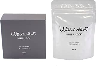 Pola White Shot Inner Lock IX 180 Drops Case