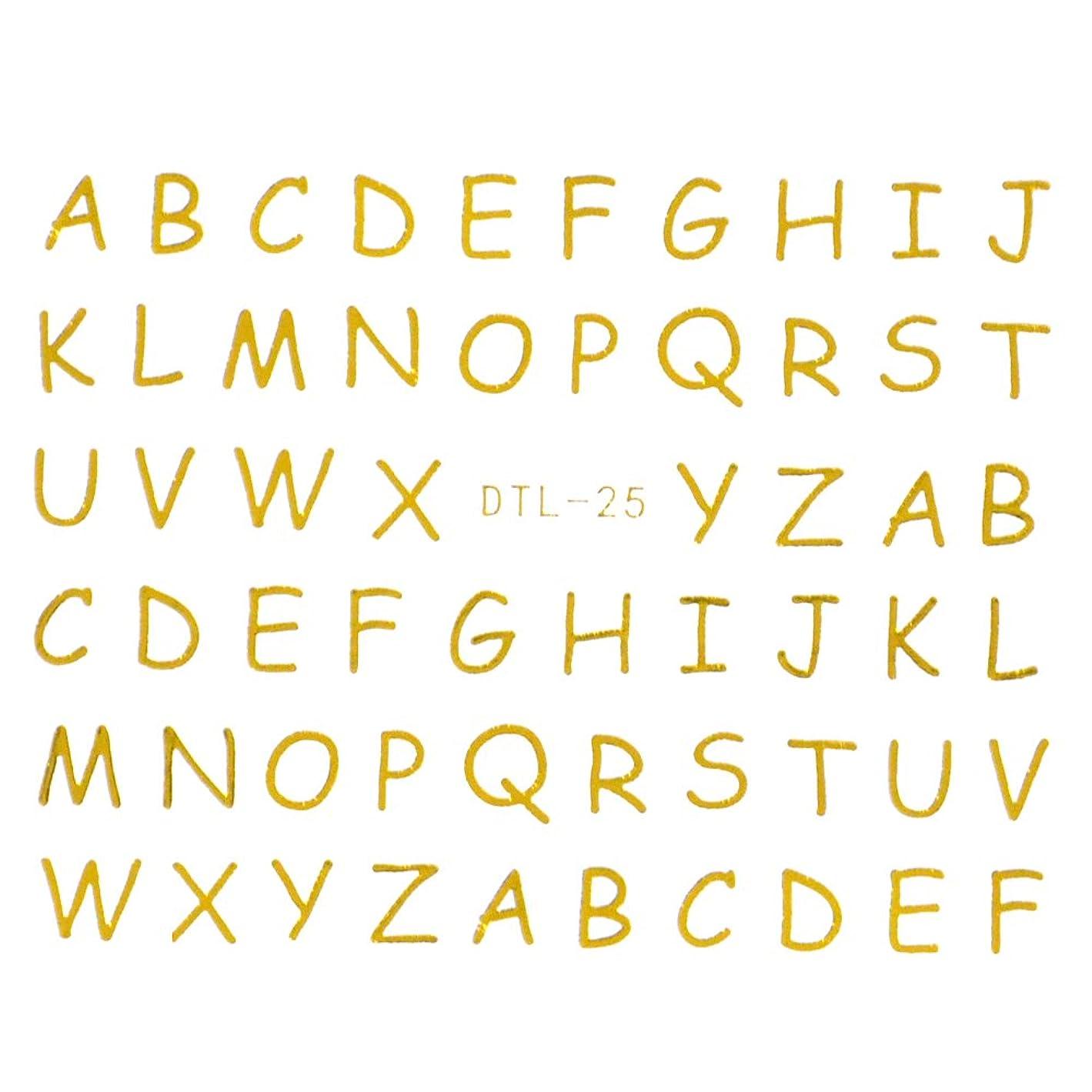 流用する大脳入浴【DTL-25】 ゆるアルファベット【ゴールド】
