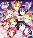 ラブライブ!μ's Final LoveLive! 〜μ'sic Forever♪♪♪♪♪♪♪♪♪〜 Blu-ray Day1[LABX-8161/3][Blu-ray/ブルーレイ]