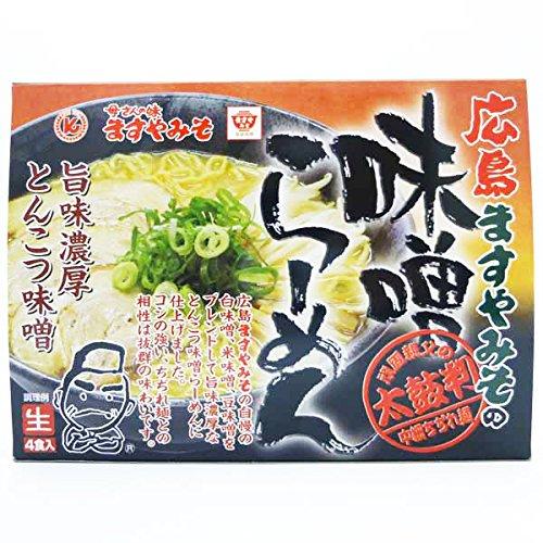 ご当地ラーメン 広島ますやみその味噌ラーメン 通常パッケージ 生麺 スープ 4食セット
