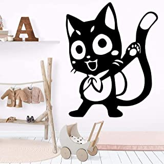 Décoration de la maison stickers muraux chats mignons pour bébé chambre d'enfants mur de fête maison 58X72Cm