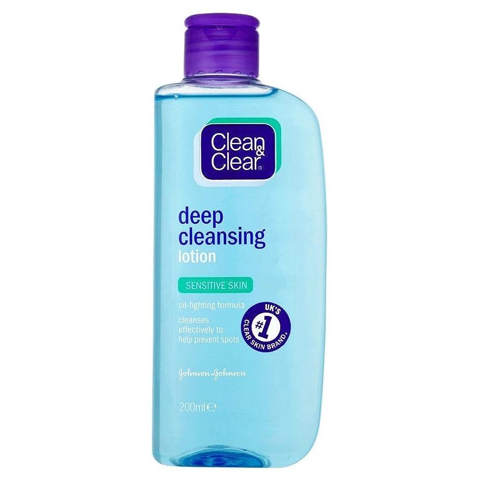 ウイルス小説家ドリンクClean & Clear Deep Cleansing Lotion - Sensitive (200ml) クリーンで明確なディープクレンジングローション - 感受性( 200ミリリットル) [並行輸入品]