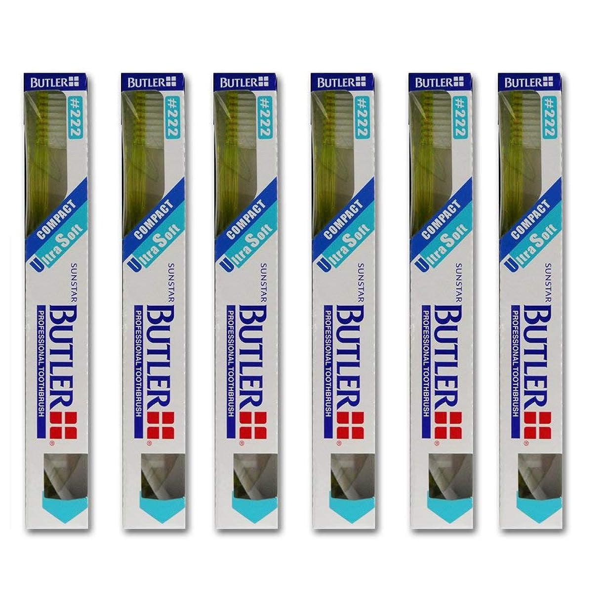日食性的地中海バトラー歯ブラシ 6本 #222