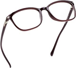 LifeArt Lunette Anti-Lumière Bleue, Anti fatigue, lunette de lecture pour ordinateur, Gaming Lunettes, Gaming Glasses aux ...
