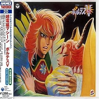 Cho Denji Machine Voltes V by Original Bgm/Background Music (2003-09-25)