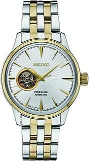 Seiko Men's Presage Automatic Cocktail Time White Dial Two-Tone Dress Watch - Model: SSA358