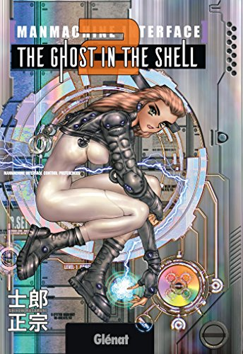 The Ghost in the Shell Perfect edition