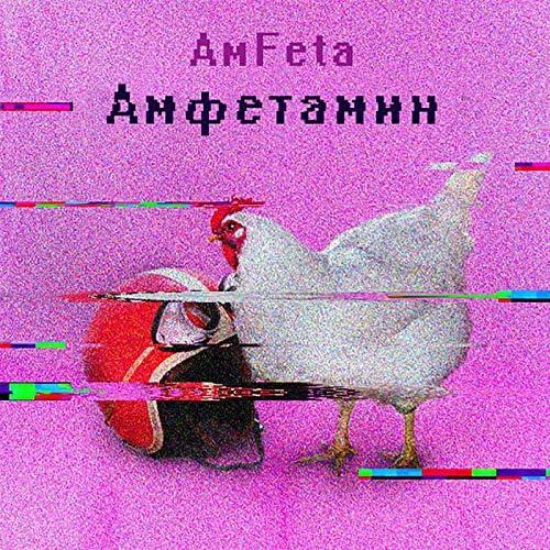 AmFeta