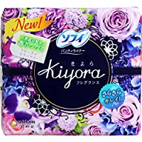 (セット販売)ソフィ Kiyoraフレグランス パンティライナー フローラルリラックスの香り 72個入×5個セット