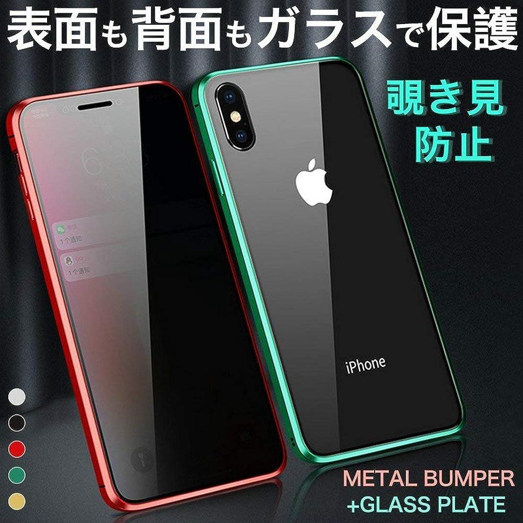 乳白色保険臭い覗き見防止 360度全面保護 iPhoneXS/iPhone X ケース 表裏両面強化ガラス 衝撃吸収 極薄 透明 iPhoneXS/X ケース アルミ バンパー おしゃれ メタル アイフォンXS アイフォンX カバー 強化ガラス ストラップ機能 アイフォンX スマホケース マグネット (iPhoneXS/iPhone X, レッド)
