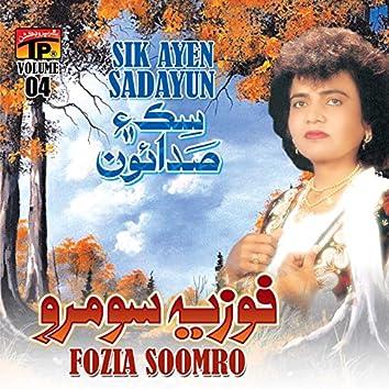 Sik Ayen Sadayun, Vol. 04