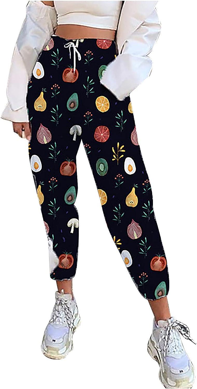 JPVDPA Women Casual Print Drawstring Trousers Comfy Workout Joggers Sports Pants Fashion Running Lounge Pants