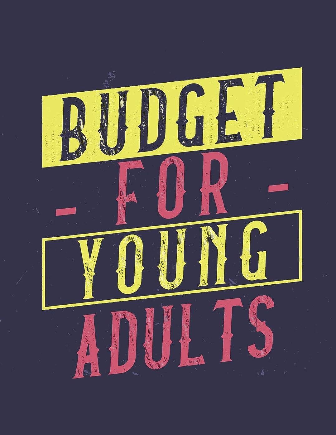 何よりも南方の制限Budget For Young Adults: Monthly Budget Tracking with Guide with List of Income , Monthly - Weekly Expenses and Monthly Bill Organizer | vintage Design (vintage classics)