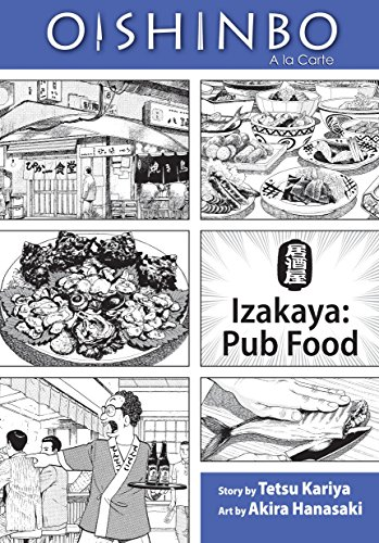 OISHINBO VOL 07 IZAKAYA PUB FOOD (C: 1-0-1)