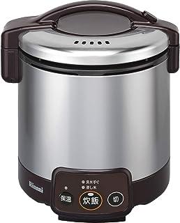 リンナイ こがまる ジャー付きガス炊飯器 5合炊き・ダークブラウン・都市ガス13A用 RR-050VM(DB) 13A
