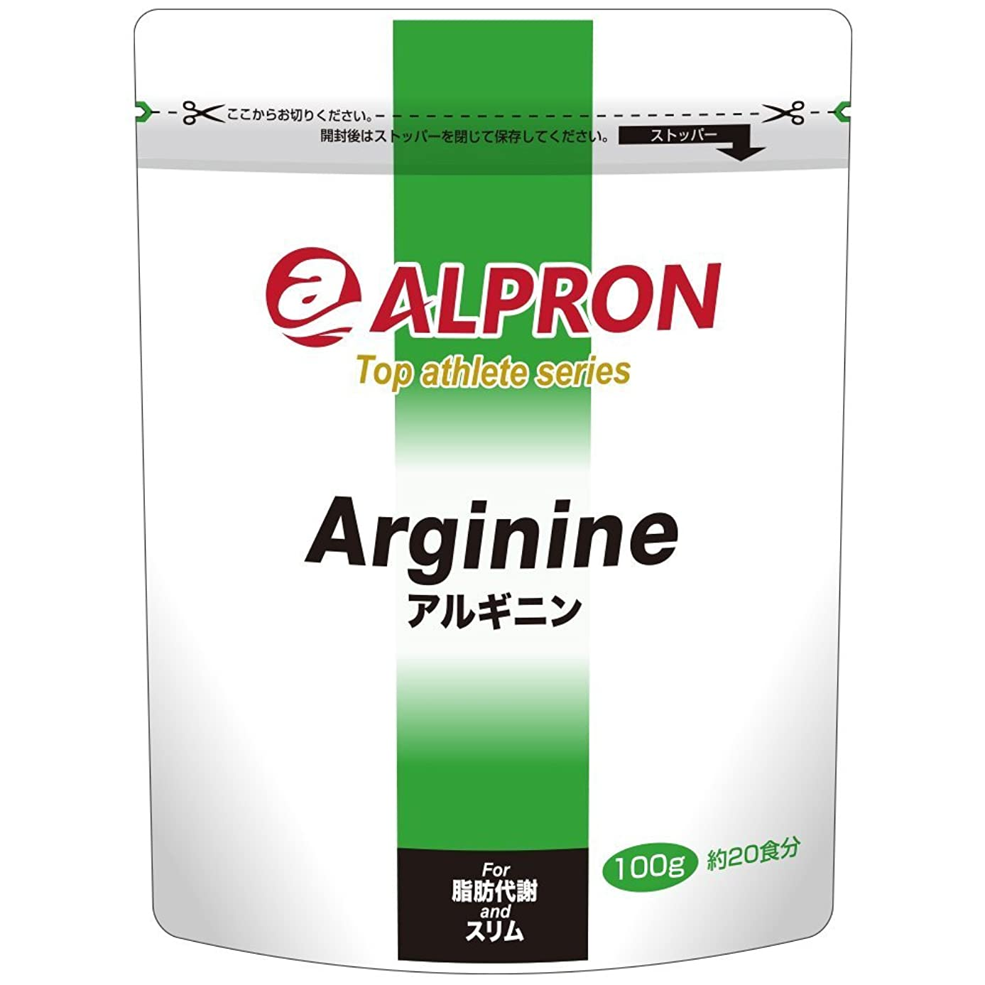 ノベルティ偽造家庭アルプロン -ALPRON- アルギニン(100g)
