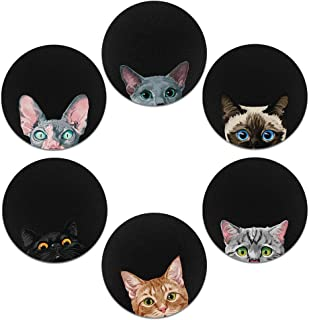 CARIBOU Coasters, Cat Face (group 1) Design Absorbent ROUND Fabric Felt Neoprene Car Coasters for Drinks (2.87 inches), 6p...