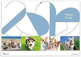 365カレンダー 2020年 ウェルシュコーギー カレンダー 壁掛け 卓上付き 2020-003