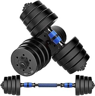 MOJEER ダンベル【最新進化版・3in1】5kg×2個セット (10kg)/10kg×2個セット (20kg)/20kg×2個セット (40kg) ポリエチレン製 筋力トレーニング ダイエット シェイプアップ 静音