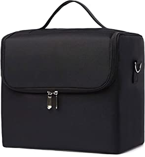 DNZJ Cosmetic Travel Cases Makeup Case, Makeup Box with Shoulder Strap, Professional Multifunction Beauty Cosmetic Organis...