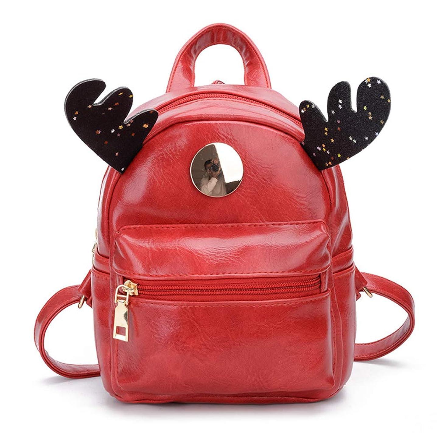 Backpacks&Cute Deer Faux Leather Kids Backpack Children Student Casual School Bag Bookbag &for Daily School Gift