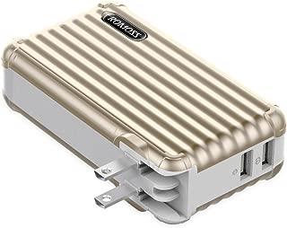 モバイルバッテリー 大容量 10000mAh コンセント ROMOSS スーツケース型 AC充電器 PSE認証済 iPhone iPad Android対応 UP10 ゴールド