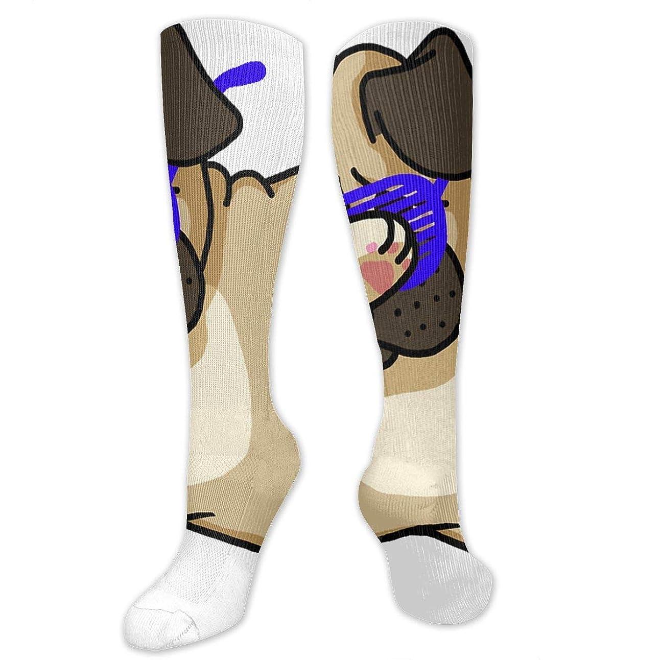 隙間持つセンサーQRRIYノベルティデザインクルーソックス、ダビングパグファニーヒップパグ、クリスマス休暇クレイジー楽しいカラフルな派手な靴下、冬暖かいストレッチクルーソックス