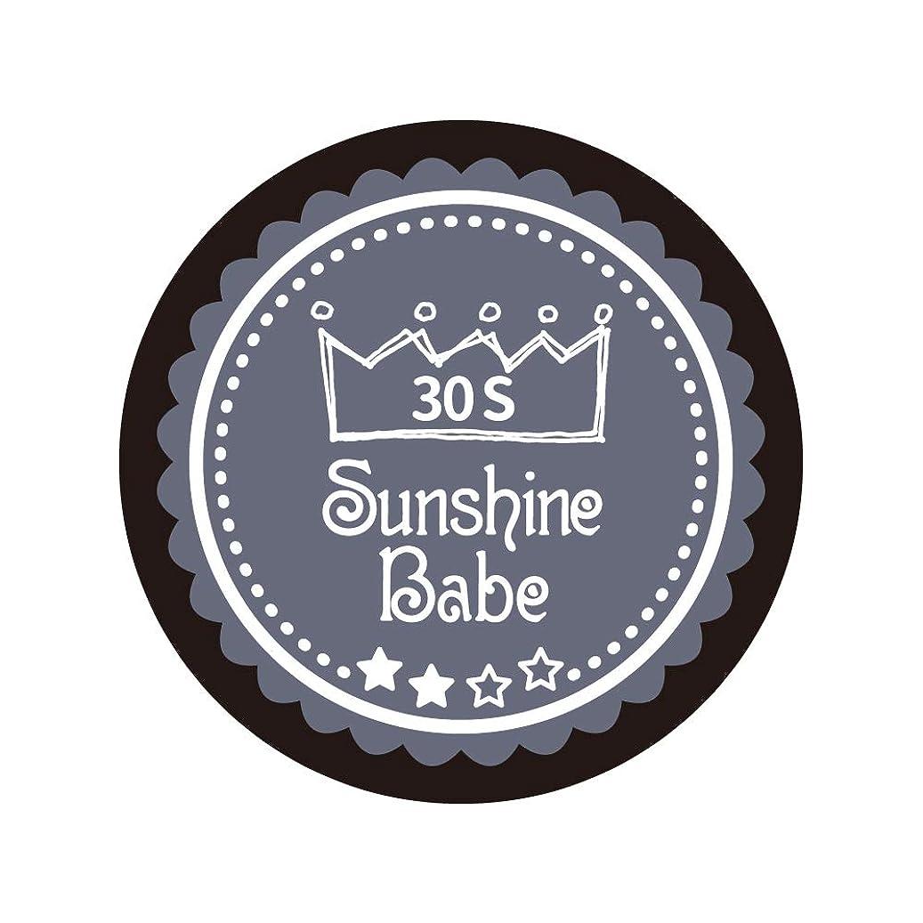 迷信素晴らしいクリックSunshine Babe コスメティックカラー 30S チャコールグレー 4g UV/LED対応