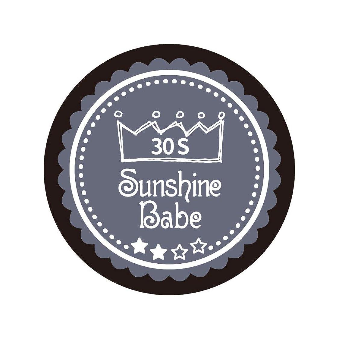 小さいやろう優雅なSunshine Babe カラージェル 30S チャコールグレー 2.7g UV/LED対応