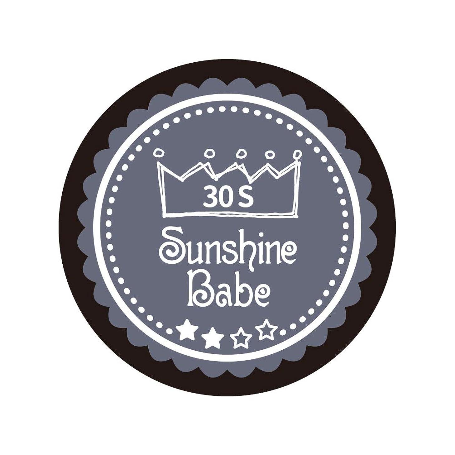 とげのあるスカイ人Sunshine Babe コスメティックカラー 30S チャコールグレー 4g UV/LED対応