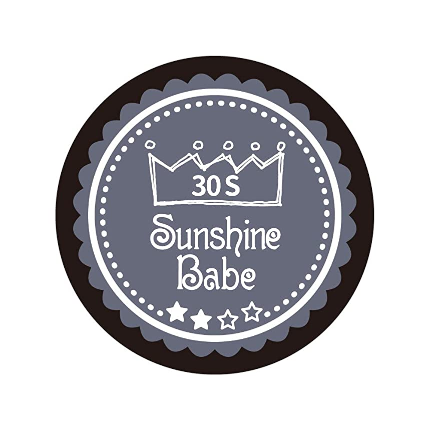 前進ページェントイタリアのSunshine Babe カラージェル 30S チャコールグレー 2.7g UV/LED対応