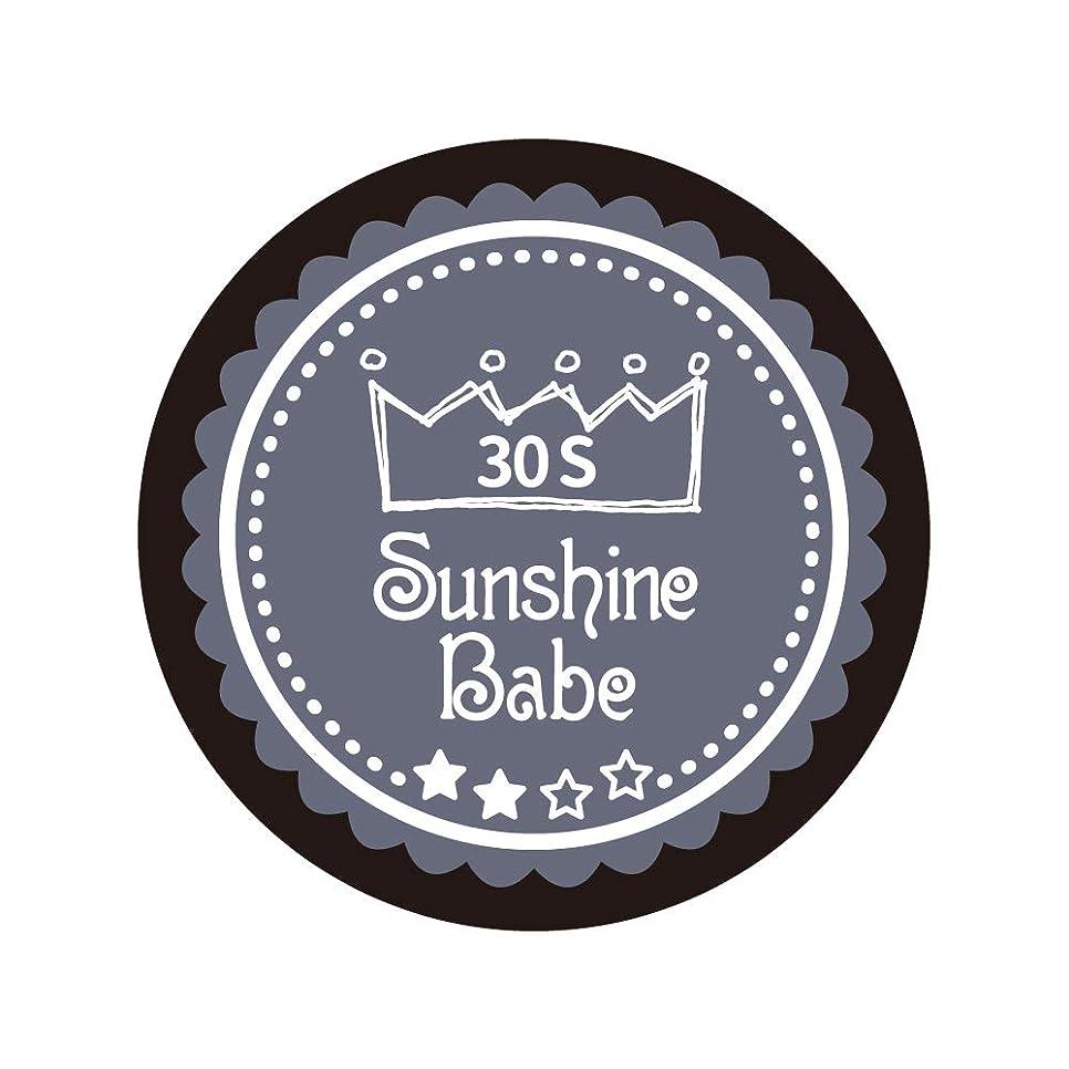 パンフレット多分控えるSunshine Babe コスメティックカラー 30S チャコールグレー 4g UV/LED対応