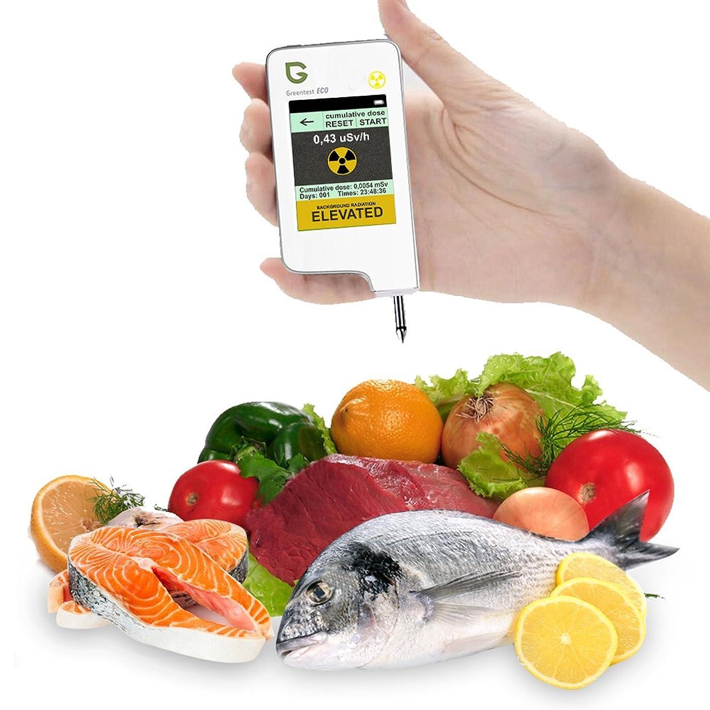寄付する中にのためGreentest テストデジタル即時食べ物硝酸塩?放射線検出器。肉、果物、野菜用(白)