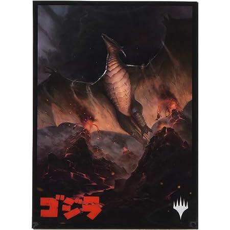 エンスカイ マジック:ザ・ギャザリング プレイヤーズカードスリーブ 『イコリア:巨獣の棲処』 《翼竜怪獣、ラドン》 (MTGS-141)