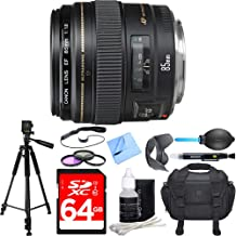 Canon EF 85mm f/1.8 USM Medium Telephoto Lens Deluxe Accessory Bundle includes Lens, 64GB SDXC Memory Card, Tripod, 58mm Filter Kit, Lens Hood, Bag, Cleaning Kit, Beach Camera Cloth and More
