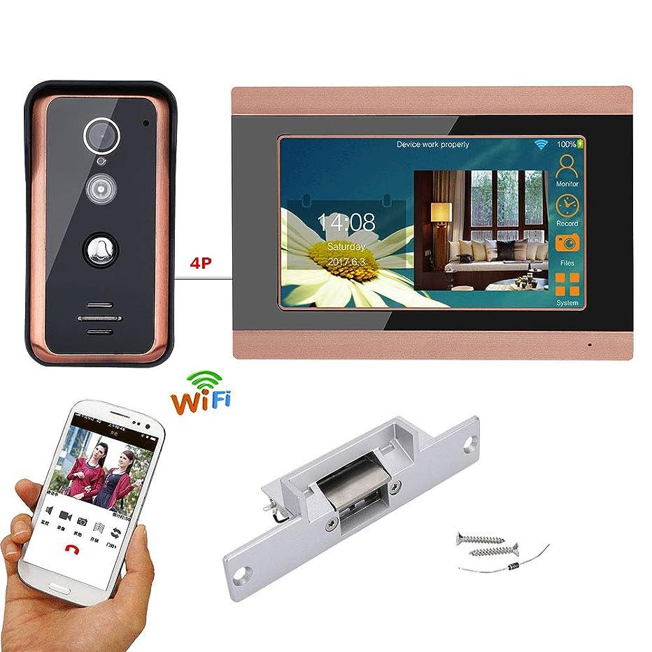 YEZHIMEI 7-inch Smart Video doorbell Phone intercom System doorbell Fingerprint Unlock RFID IR-Cut HD 1000TVL Camera doorbell